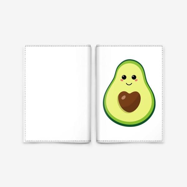 Обложка для паспорта «милый авокадо, смайлик, эмодзи, сердечко и улыбка»