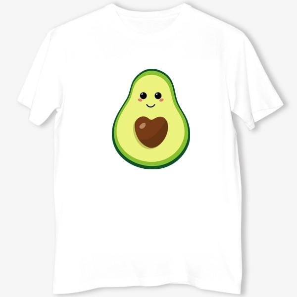 Футболка «милый авокадо, смайлик, эмодзи, сердечко и улыбка»