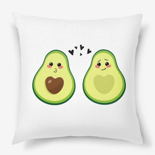 Подушка «Милая пара, авокадо эмодзи (смайлики) и сердечки, поцелуй и смущение»