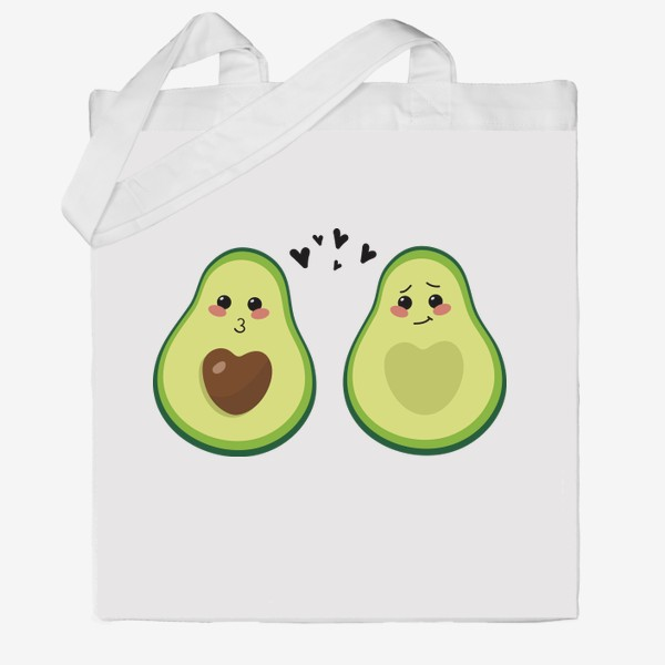 Сумка хб «Милая пара, авокадо эмодзи (смайлики) и сердечки, поцелуй и смущение»
