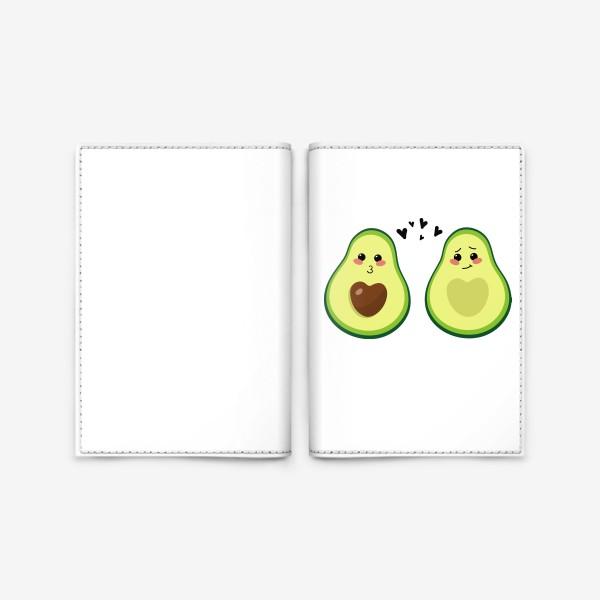 Обложка для паспорта «Милая пара, авокадо эмодзи (смайлики) и сердечки, поцелуй и смущение»