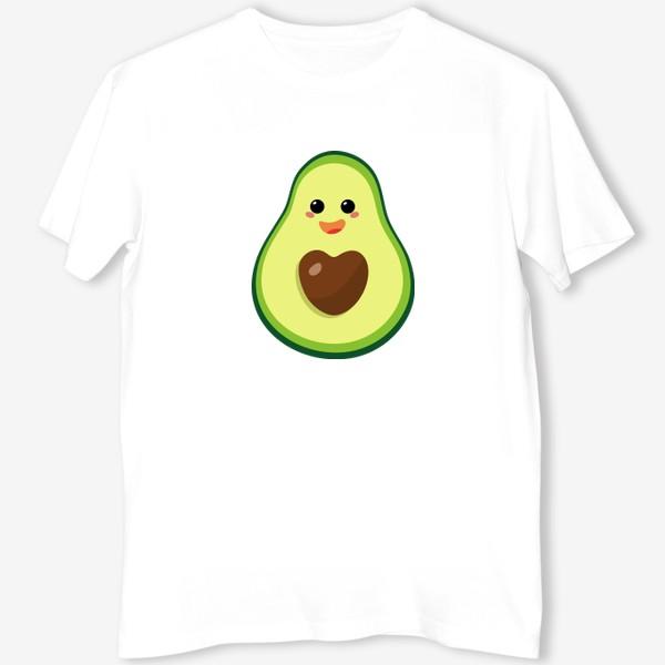 Футболка «милый авокадо, смайлик, эмодзи, сердечко и радость»
