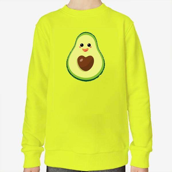 Свитшот «милый авокадо, смайлик, эмодзи, сердечко и радость»