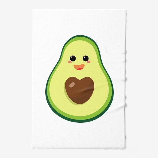 Полотенце «милый авокадо, смайлик, эмодзи, сердечко и радость»