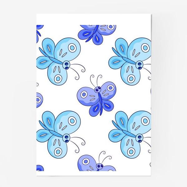 Постер «Голубые и фиолетовые бабочки»