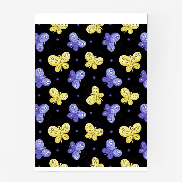 Постер «Желтые и фиолетовые бабочки на черном»