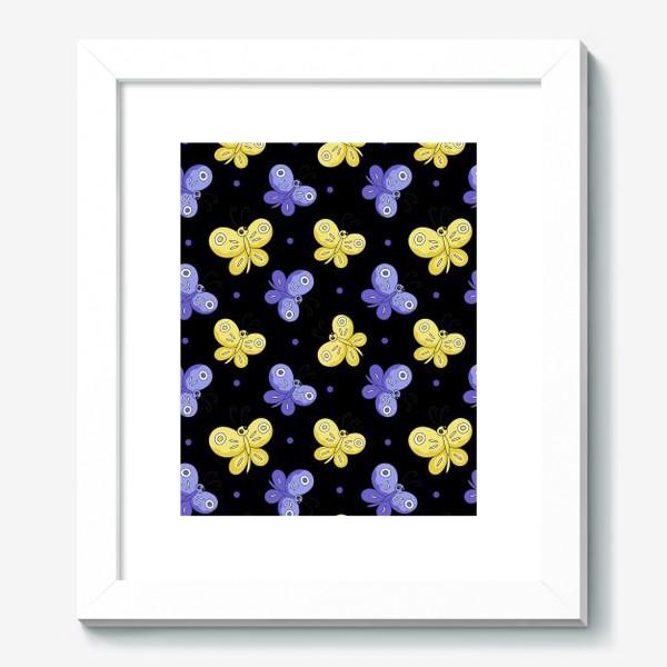 Картина «Желтые и фиолетовые бабочки на черном»