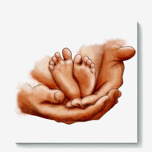 Холст «Руки отца, ножки младенца»