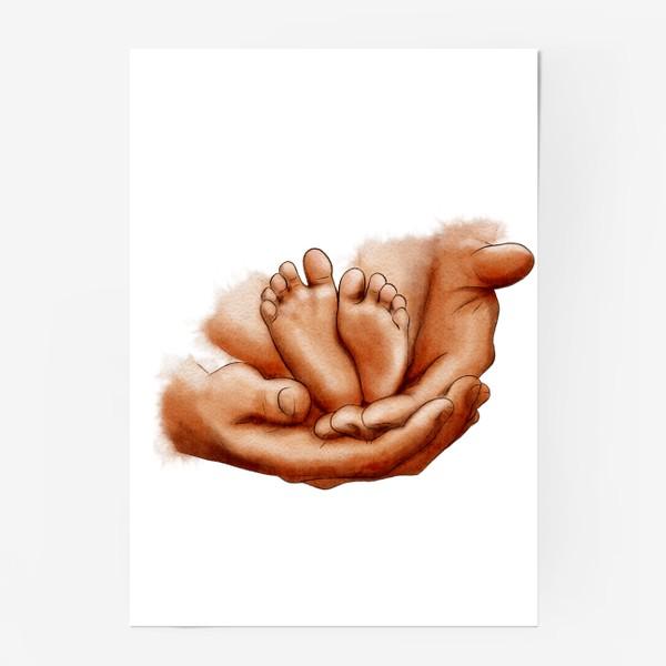 Постер «Руки отца, ножки младенца»