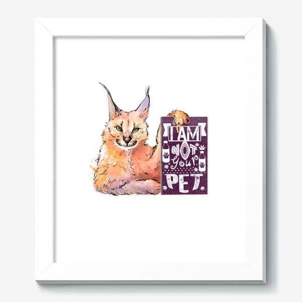 Картина «Рысь. Акварель. Надпись для дома»