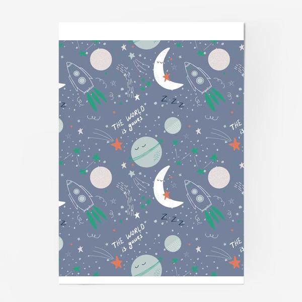 Постер «Детский космический паттерн»