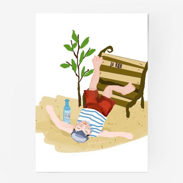 Постер «вдв»
