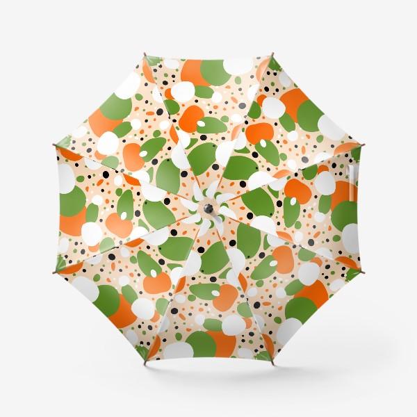 Зонт «Веселый принт из оранжевых, зеленых и белых пятен»