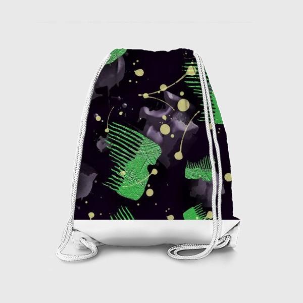 Рюкзак «Абстрактный принт зубцы и пятна»