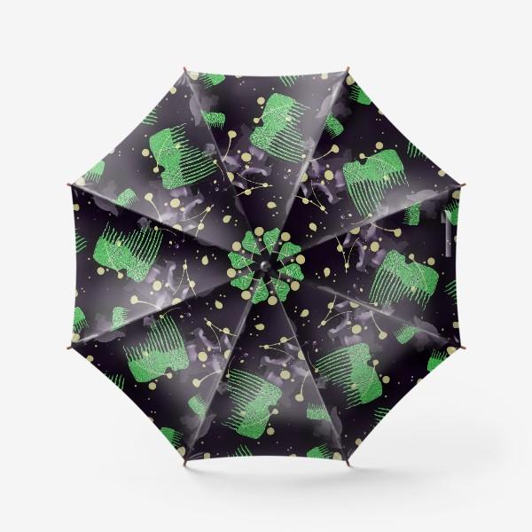 Зонт «Абстрактный принт зубцы и пятна»