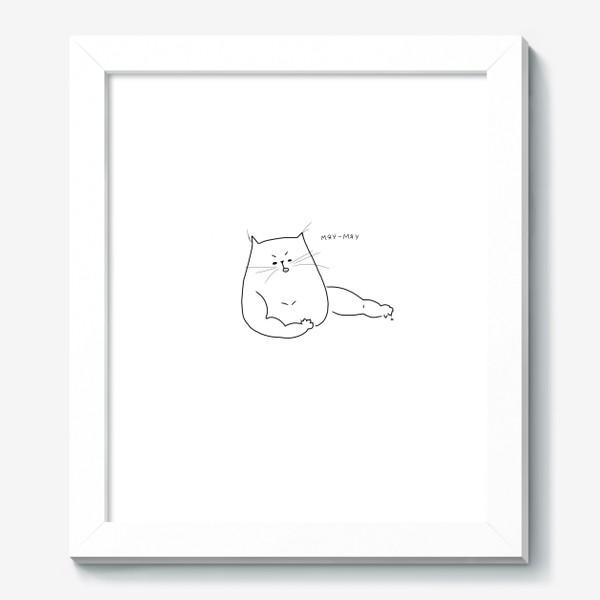 Картина «Кот мускулистый. Мяу-мяу »