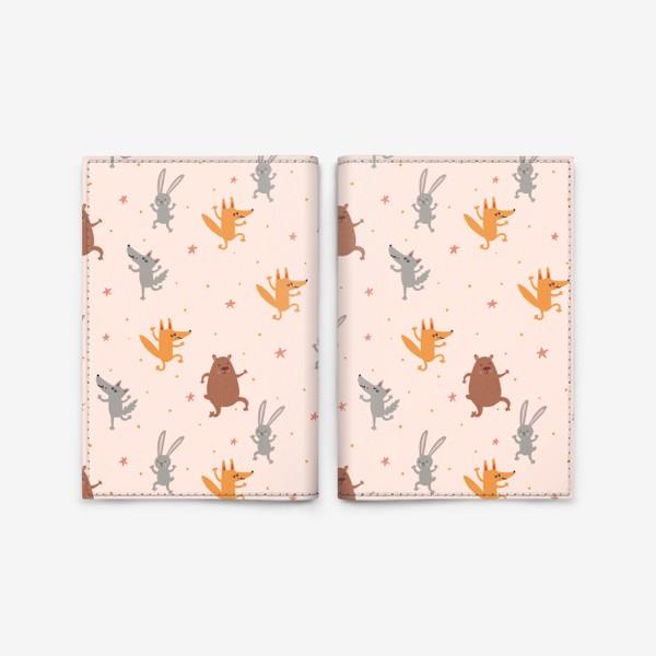 Обложка для паспорта «Нежный паттерн с танцующими зверятами и звездами»