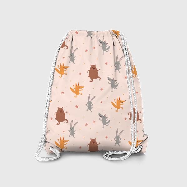 Рюкзак «Нежный паттерн с танцующими зверятами и звездами»