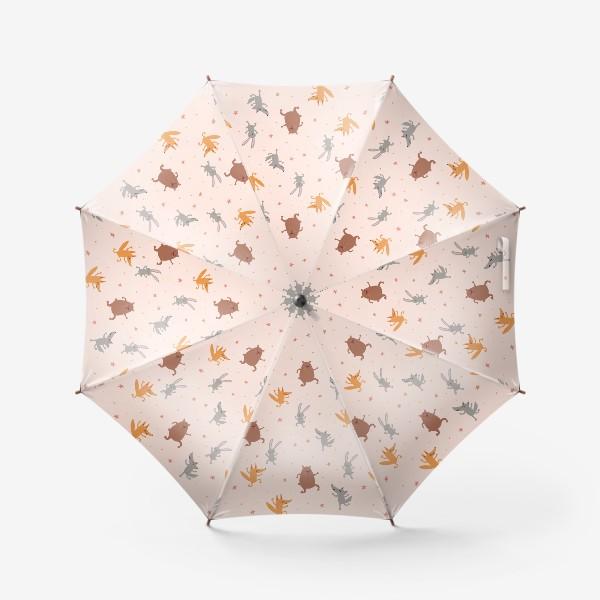 Зонт «Нежный паттерн с танцующими зверятами и звездами»