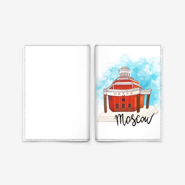 Обложка для паспорта «МЕТРО АРБАТСКАЯ»