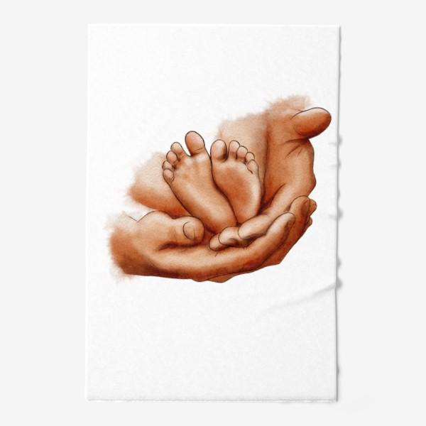 Полотенце «Руки отца, ножки младенца»