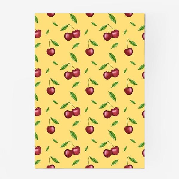 Постер «Черешня, вишня на желтом»