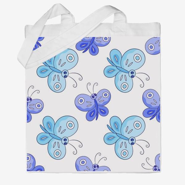 Сумка хб «Голубые и фиолетовые бабочки»