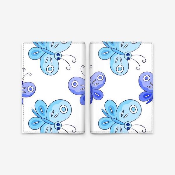 Обложка для паспорта «Голубые и фиолетовые бабочки»