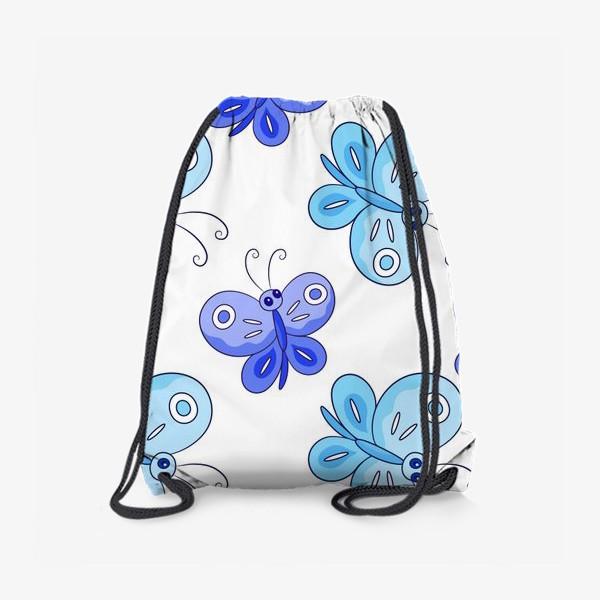Рюкзак «Голубые и фиолетовые бабочки»