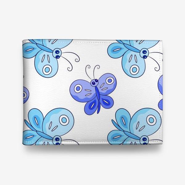 Кошелек «Голубые и фиолетовые бабочки»