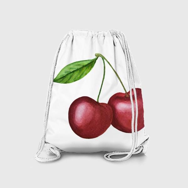 Рюкзак «Спелая черешня. Акварель»