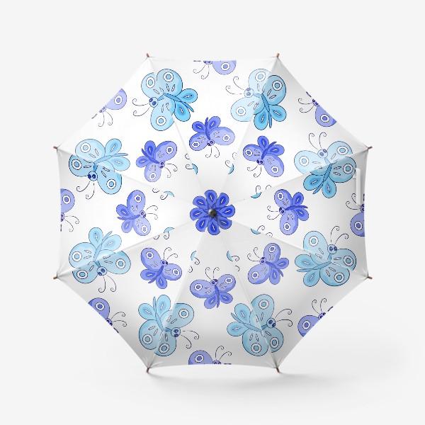 Зонт «Голубые и фиолетовые бабочки»