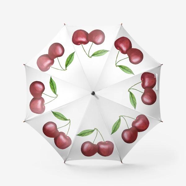 Зонт «Спелая черешня. Акварель»