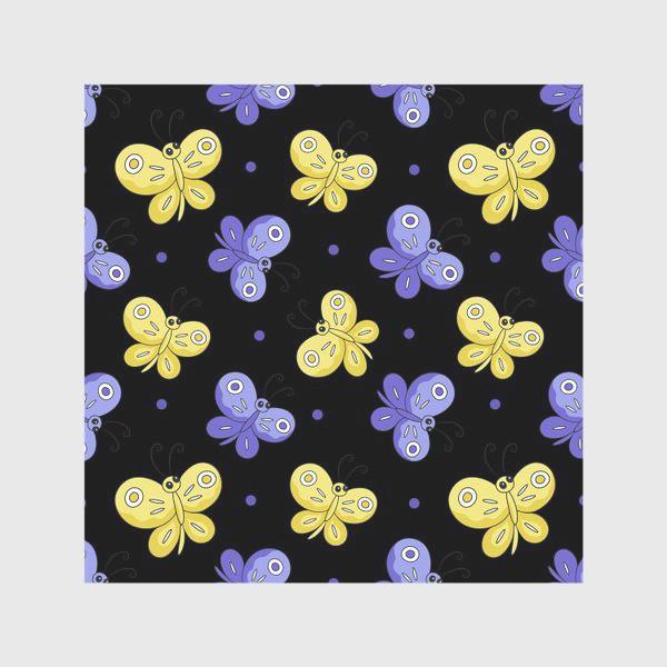 Скатерть «Желтые и фиолетовые бабочки на черном»