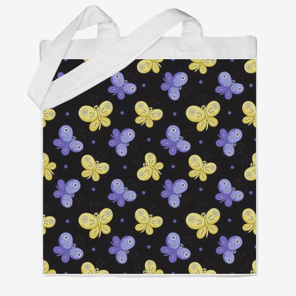 Сумка хб «Желтые и фиолетовые бабочки на черном»