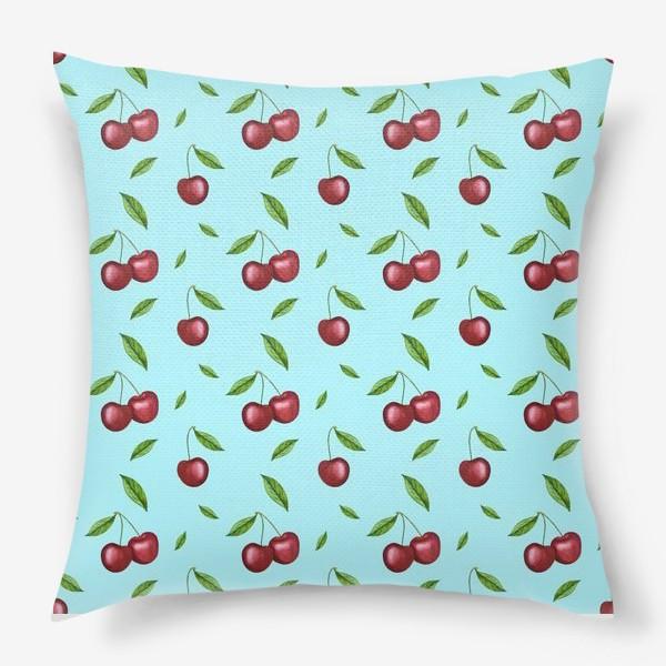 Подушка «Черешня, вишня на голубом»