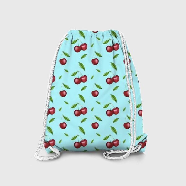 Рюкзак «Черешня, вишня на голубом»
