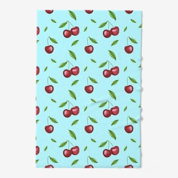 Полотенце «Черешня, вишня на голубом»