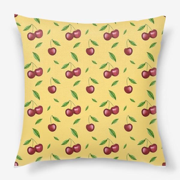 Подушка «Черешня, вишня на желтом»
