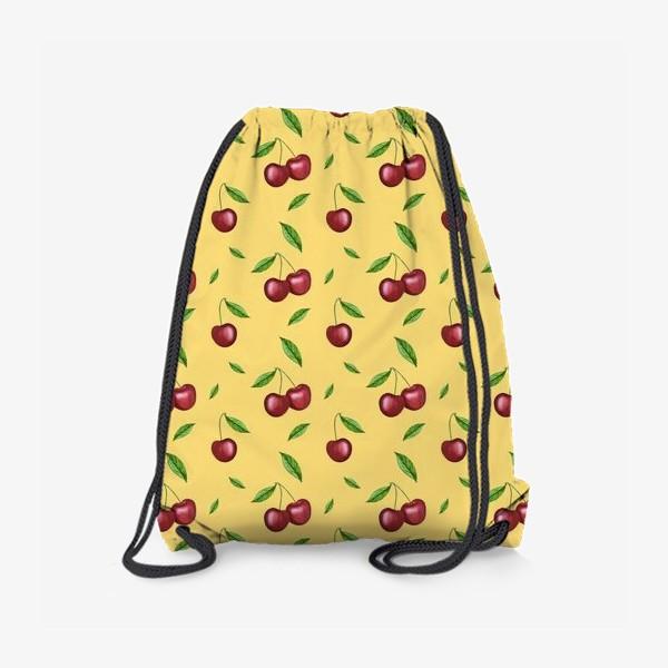 Рюкзак «Черешня, вишня на желтом»