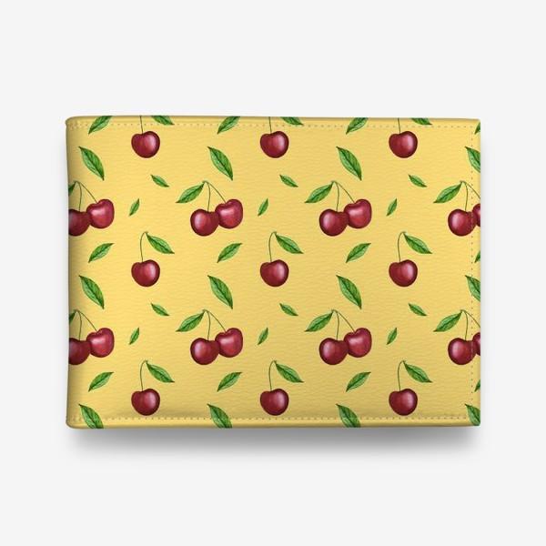 Кошелек «Черешня, вишня на желтом»