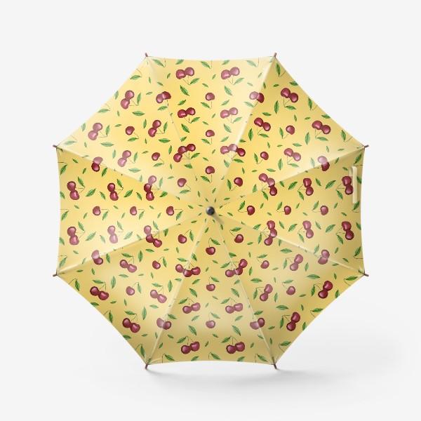 Зонт «Черешня, вишня на желтом»