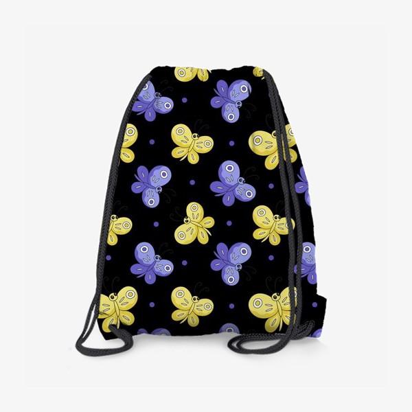 Рюкзак «Желтые и фиолетовые бабочки на черном»