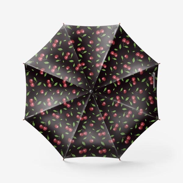 Зонт «Черешня, вишня на чёрном»