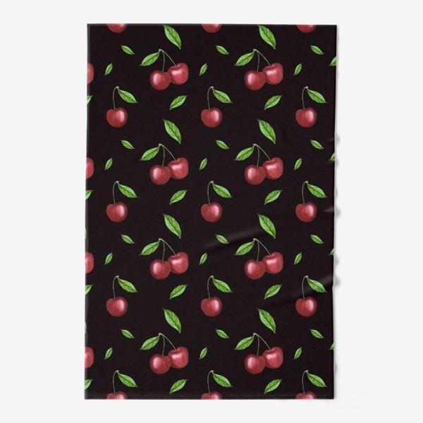 Полотенце «Черешня, вишня на чёрном»