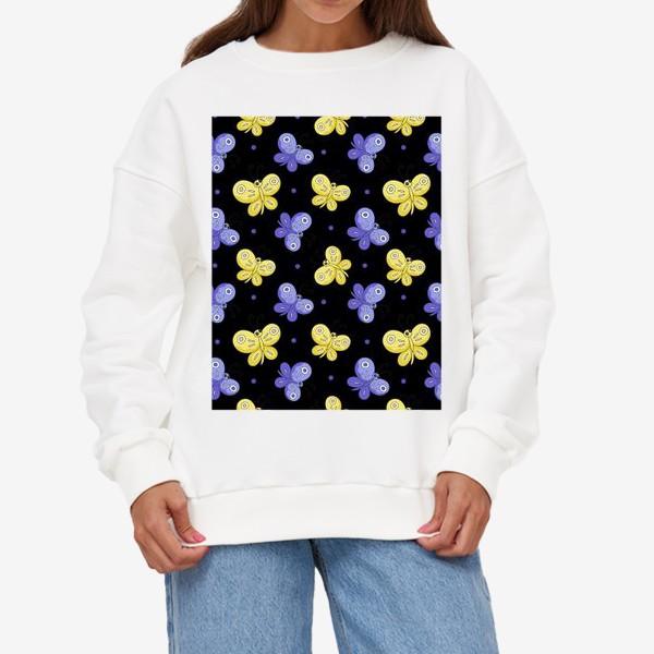 Свитшот «Желтые и фиолетовые бабочки на черном»