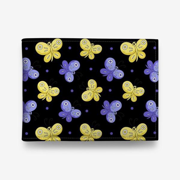 Кошелек «Желтые и фиолетовые бабочки на черном»
