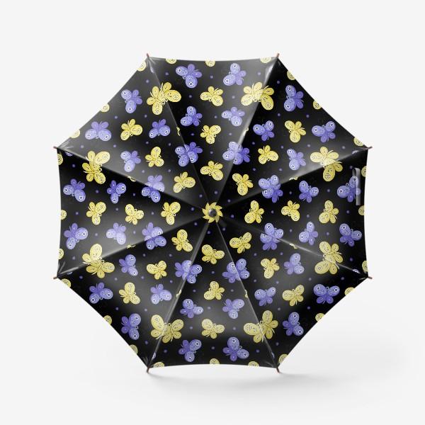 Зонт «Желтые и фиолетовые бабочки на черном»