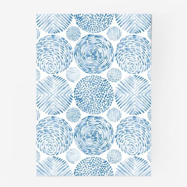 Постер «Абстрактные акварельные круги. Орнамент.»