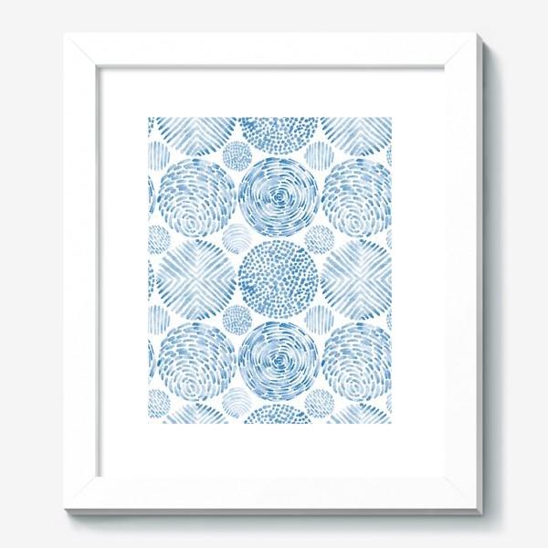 Картина «Абстрактные акварельные круги. Орнамент.»